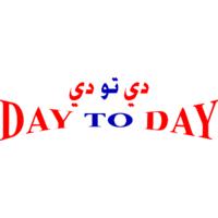 Day To Day International