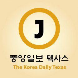 Korea Daily Texas